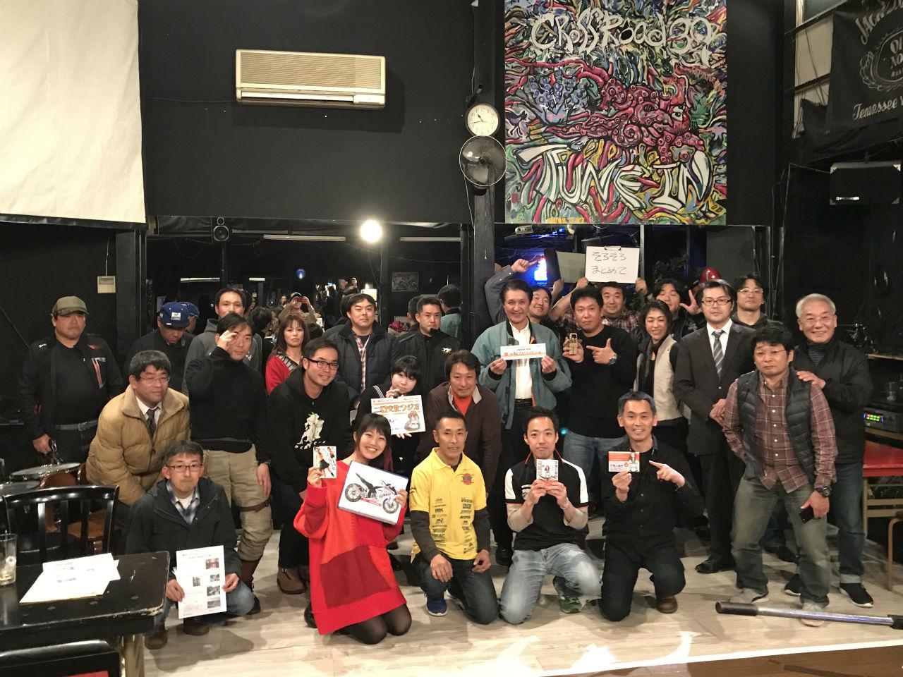 二輪文化ラジオ42