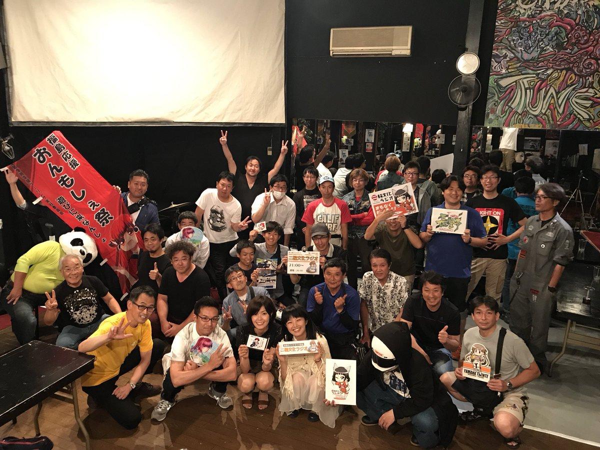 公開ライブ配信vol.49:鈴鹿8耐&おんもしぇ祭スペシャルwithトラシグ!!
