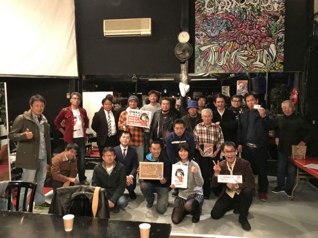 二輪文化ラジオ公開ライブ配信Vol.53