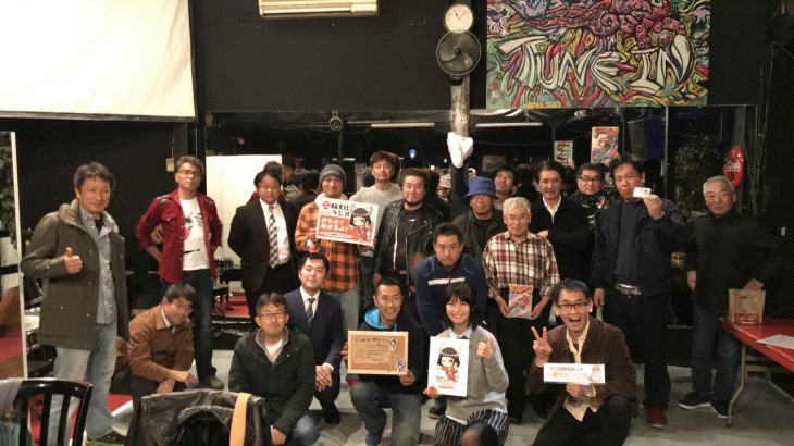 二輪文化ラジオ 公開ライブ配信vol.53