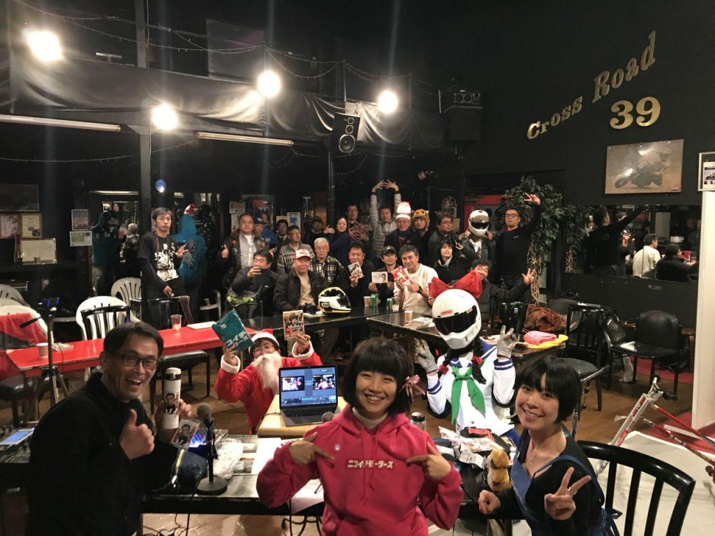 二輪文化ラジオ5周年記念公開ライブ配信